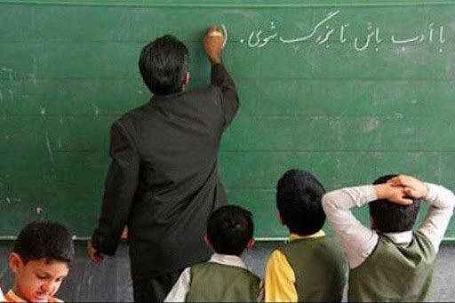 جزئیات فوقالعاده ویژه معلمان و کادر آموزشی/ چقدر به حقوق معلمان اضافه میشود؟ + جدول