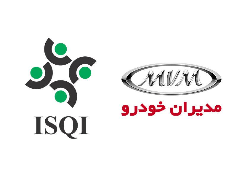 ISQI-MVM.JPG
