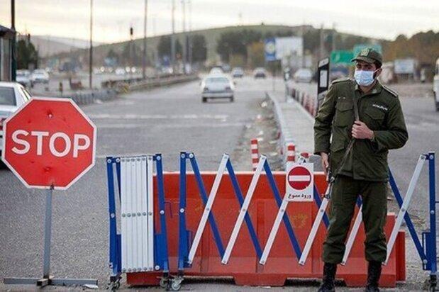 تردد جادهای - پلیس - جریمه