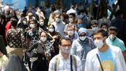 اعلام جدیدترین رنگبندی کرونا در ایران | تعداد شهرهای قرمز کم شد