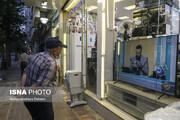 تصاویر   حال و هوای شهر در زمان پخش اولین مناظره انتخاباتی