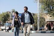 قهرمان فرهادی در ایران اکران میشود