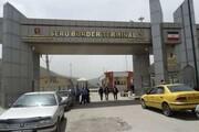 ساماندهی مناطق مرزی آذربایجان غربی