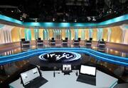 تصویری جالب از صمیمیت ۲ کاندیدای ریاست جمهوری در سالن مناظره