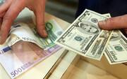 بازار ارز یک روز مانده به انتخابات ریاست جمهوری | جدیدترین قیمت ارزها در ۲۷خرداد ۱۴۰۰