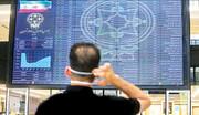 پیشبینی آینده کوتاهمدت و بلندمدت بورس | بازار سرمایه رشد میکند؟