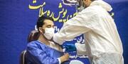 محدودیت سنی واکسیناسیون در استان مرکزی حذف شد