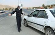 جرئیات محدودیت تردد به شهرهای قرمز و نارنجی در روز انتخابات