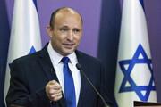 دیدگاه نخست وزیر جدید رژیم صهیونیستی درباره برجام