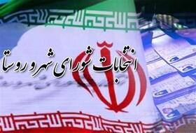 نتیجه انتخابات شورای ششم ساری تایید شد