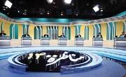 توقع کیهان از کاندیداهای اصولگرا