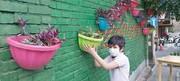 لذت همسایگی پای دیوار سبز