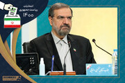 تکذیب اطلاعیه جعلی توسط ستاد انتخاباتی رضایی
