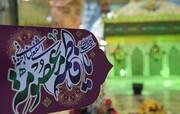 سریال حضرت معصومه(س) به سازندگان گاندو سپرده شده است