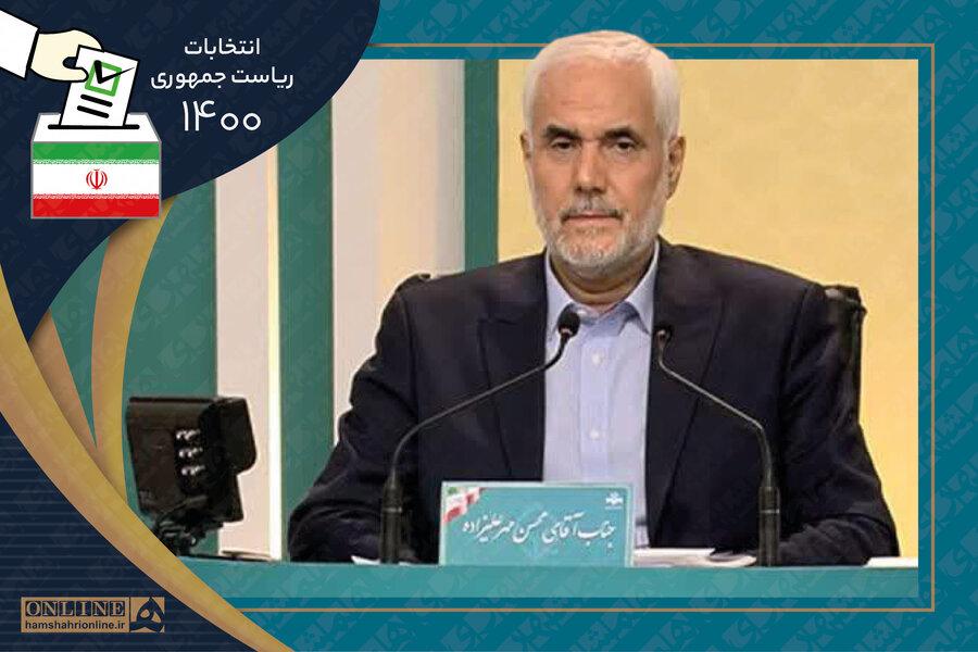 انتخابات 1400 - مهرعلیزاده