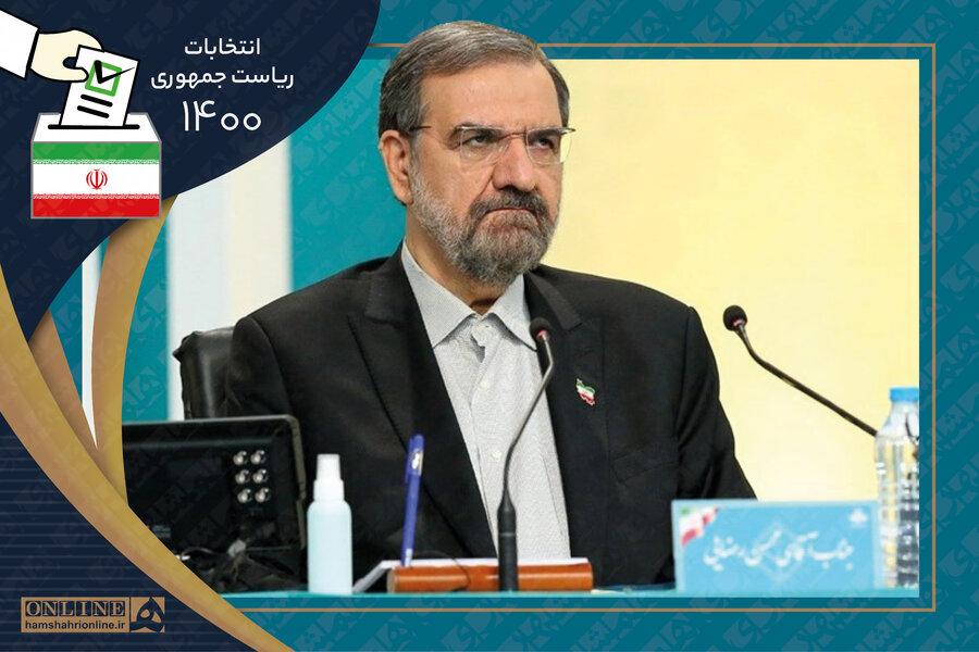 انتخابات 1400 - رضایی
