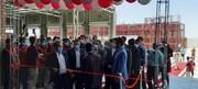 افتتاح فاز ۲ انبار افق کوروش در کرمان