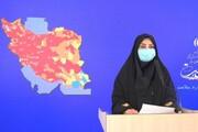 افزایش موارد بستری کرونا در ۴ استان | گسترش وضعیت قرمز در نوار جنوبی کشور