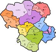 مقابله با محرومیت پنهان در زنجان