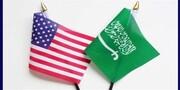 افشاگری یک مجله فرانسوی درباره همکاری جدید اطلاعاتی آمریکا و عربستان