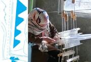 فروش بیش از ۳۰۰ هزار قطعه صنایع دستی در سال کرونایی