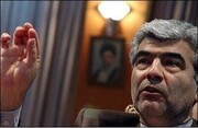نشان افتخار امپراطوری ژاپن به دیپلمات ایرانی اهدا شد