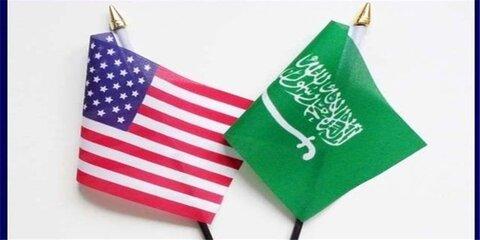 حضور نماینده پادشاه عربستان در مراسم تحلیف  رئیسی