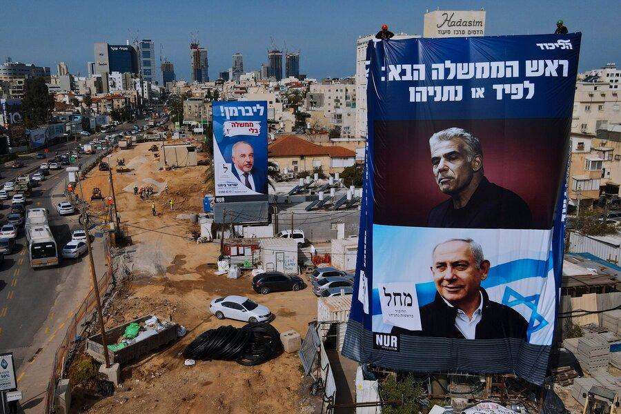 تبلیغات محیطی انتخاباتی در ماه مارس برگزار شد.