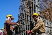 از طرح بیمه کارگران ساختمانی چه خبر؟