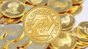 نوسان قیمت ها در بازار طلا و سکه | جدیدترین نرخ طلا و سکه در ۳ تیر ۱۴۰۰