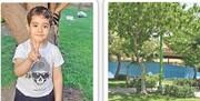 واکنش شهرداری تهران به فوت کودک ۶ ساله در بوستان رازی