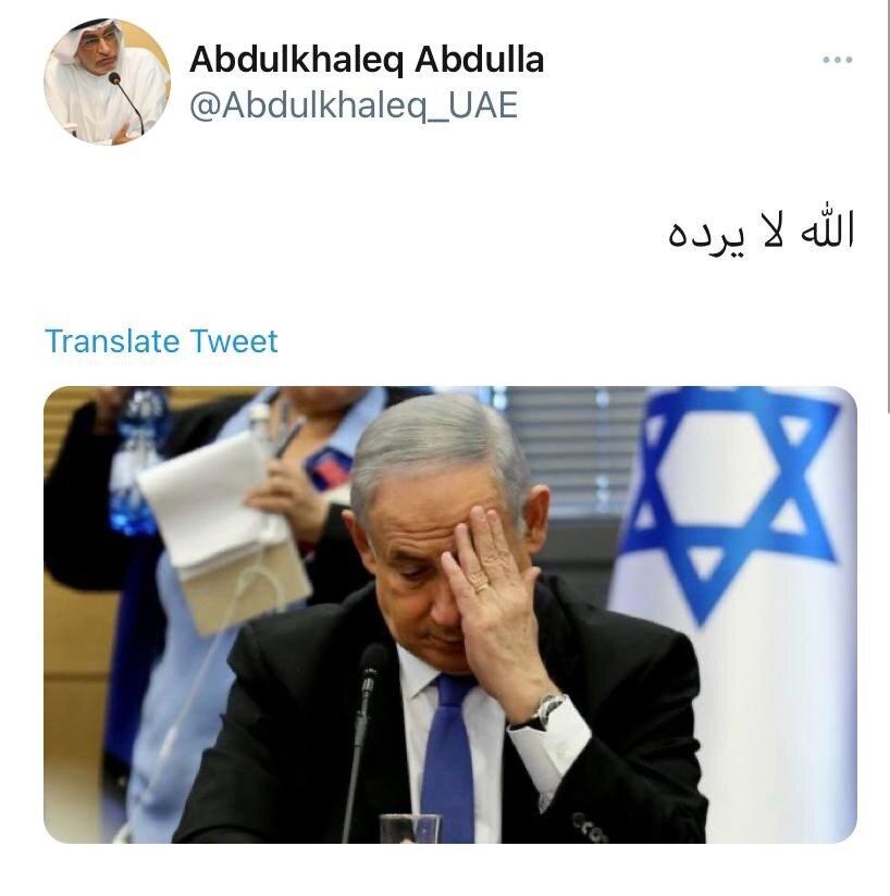 واکنش رهبران منطقه به رفتن نتانیاهو   مقام اماراتی : الهی دیگر بر نگردی !