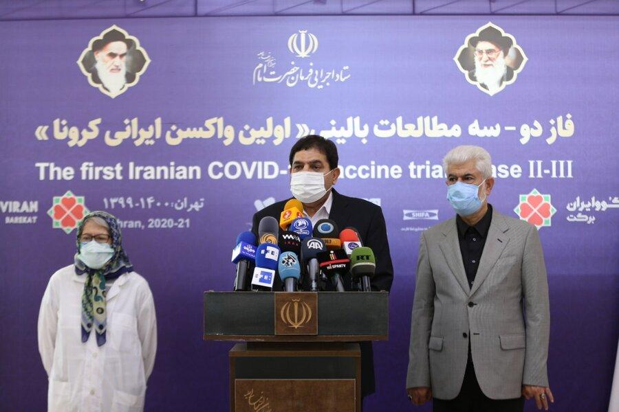 واکسیناسیون عمومی برکت گرفت| صدور مجوز تزریق عمومی برای نخستین واکسن ایرانی کرونا