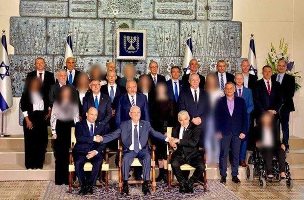 کابینه جدید اسرائیل