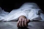 مرگ اسرارآمیز مرد جواهرساز