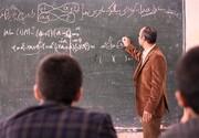بهترین راه حل برای حل مشکل ریاضی دانشآموزان ششمی