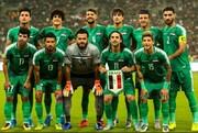 قطر میزبان رقیب ایران در مقدماتی جام جهانی شد