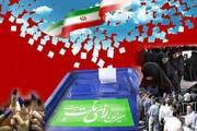 عکس | شیخ نور رای خود را به صندوق انداخت