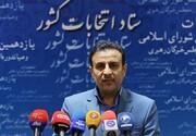 سخنگوی ستاد انتخابات کشور هم به آمارها درباره میزان مشارکت واکنش نشان داد