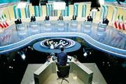 جایگاه استانها در مناظرههای انتخاباتی