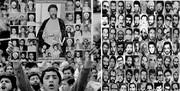 اعلام برنامههای ستاد مردمی بزرگداشت سالگرد شهدای هفتم تیر