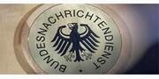 ادعای سازمان اطلاعات آلمان علیه ایران