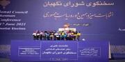 ویدئوی جلسه بررسی صلاحیت مرحوم هاشمی رفسنجانی منتشر میشود