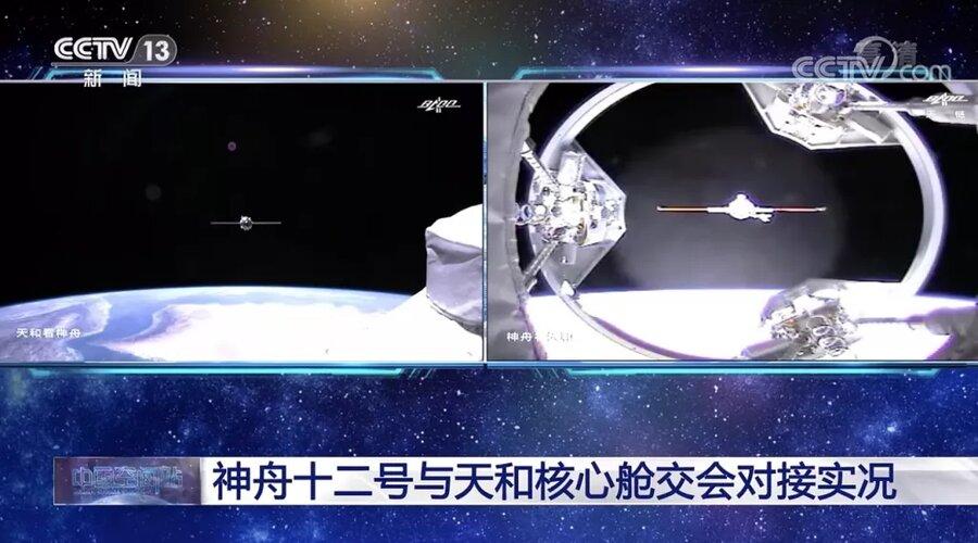 Shenzhou 12