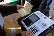 اختلال در رای گیری الکترونیکی در تبریز/جایگزینی رای گیری کاغذی