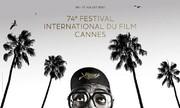 نمایش ۲۳ فیلم برگزیده جشنواره کن ۲۰۲۱ در پنج شهر غیر اروپایی