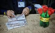 آخرین آمار میزان مشارکت استانها در انتخابات ١۴٠٠
