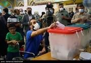 میزان مشارکت در تهران اعلام شد | مردان بیشتر از زنان رای دادند