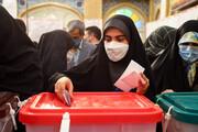 آخرین گزارش از انتخابات ریاست جمهوری | میزان مشارکت در ۱۰ استان تا این لحظه | در کدام استانها مشارکت بالای  ۵۰ درصد است؟