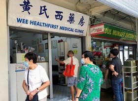 تزریق واکسن چینی در درمانگاههای خصوصی سنگاپور